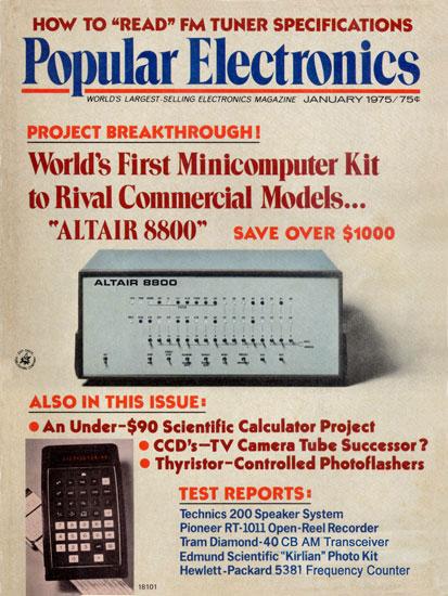Обложка журнала Popular Electronics, январь 1975 г., с изображением Altair 8800