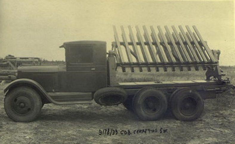 Опытная установка МУ-1