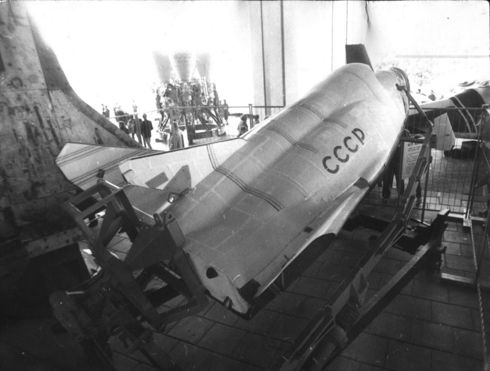 """БОР-4 на выставке """"Авиация-90"""" на ВДНХ"""