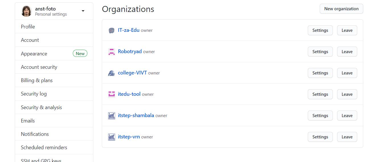 Использование GitHub в обучении. Примеры. Часть III