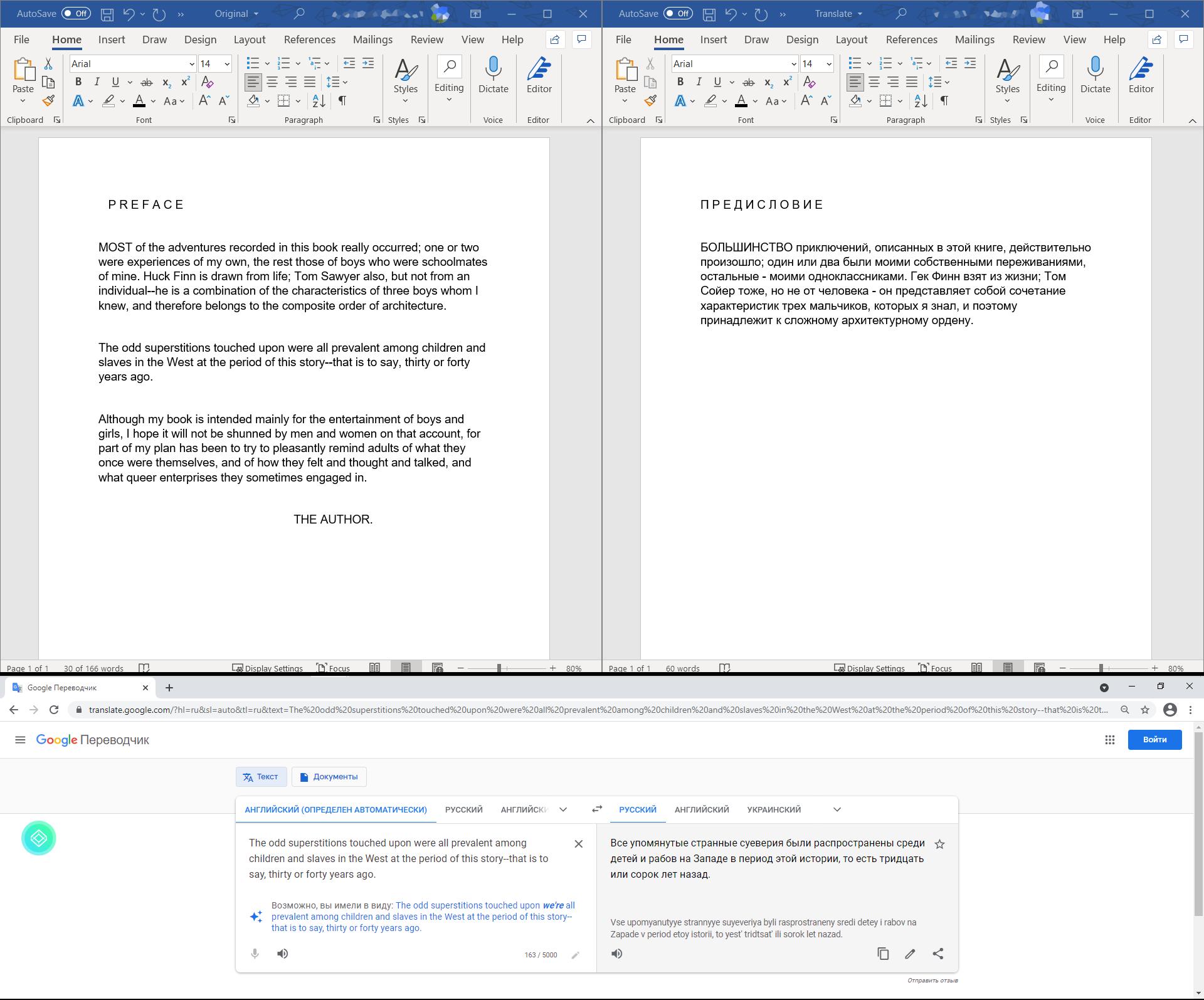 Пример использования ScreenPad Plus
