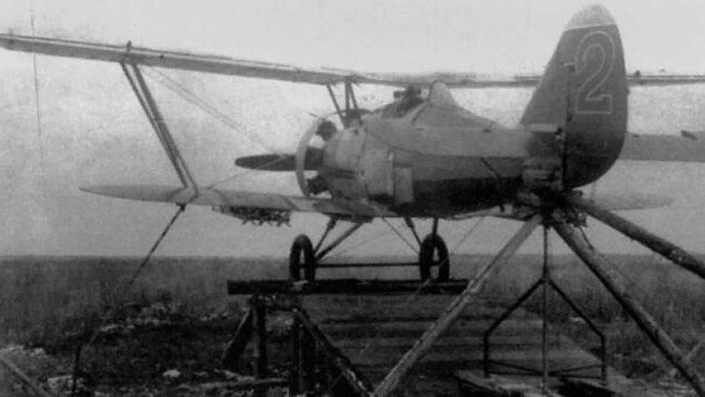 Испытания РС-82 стрельбой И-5 на помосте