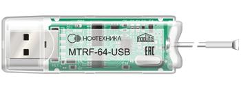 MTRF-64-USB