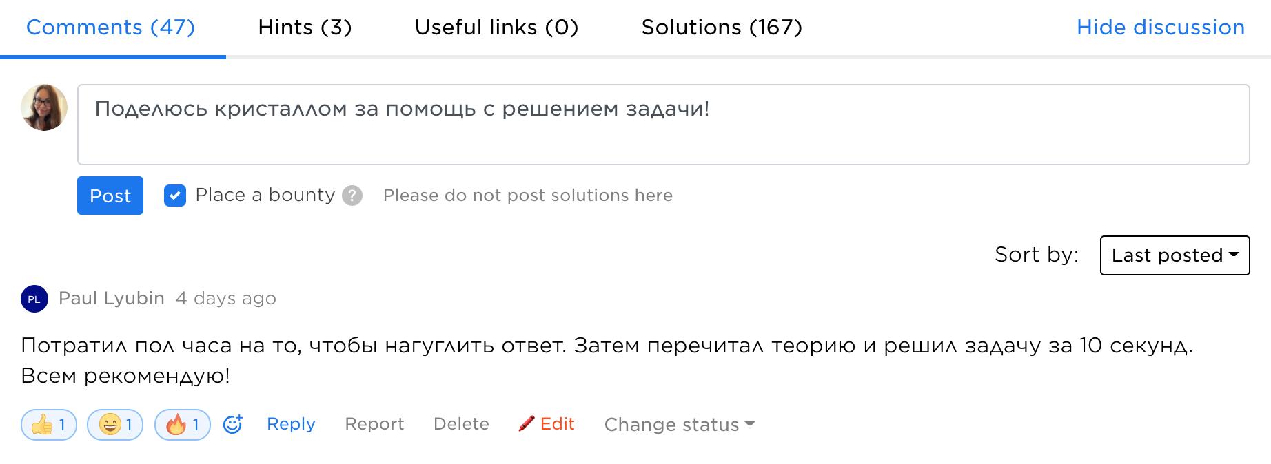 Возможные действия при работе с комментариями пользователей JetBrains Academy