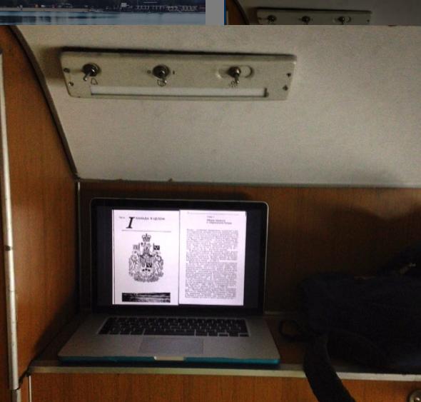 Едим в поезде из Черногории в Белград. Ознакамливаюсь с историей Канады. В книге времен СССР автор часто упоминает коммунистические партии Канады!)