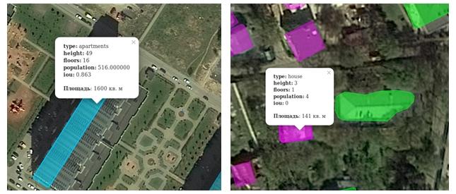 Пример анализа жилых объектов при помощи нейросети