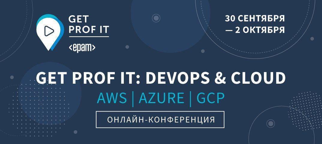 GET PROF IT: DevOps & Cloud