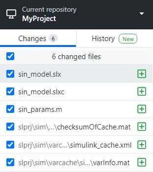 Новые файлы в репозитории
