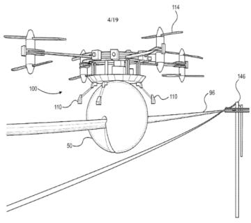 Система посадки и зарядки дрона на линии электропередач