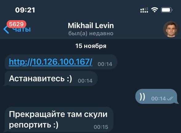 Сообщение от Михаила Левина