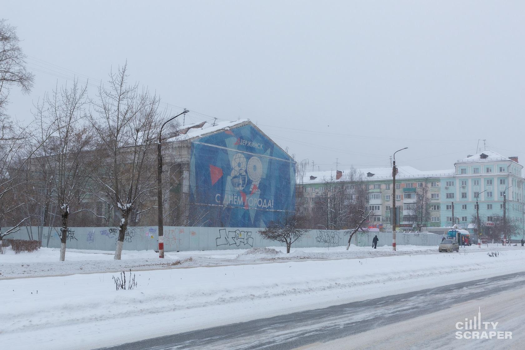 Зимний Дзержинск город, где закрыли два портала в ад