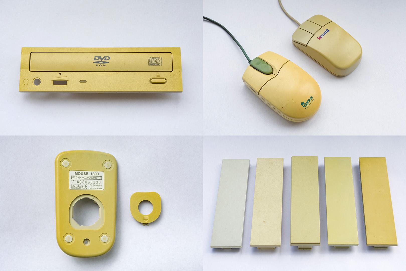 50 оттенков жёлтого. Проверяем на практике технологию Retrobright