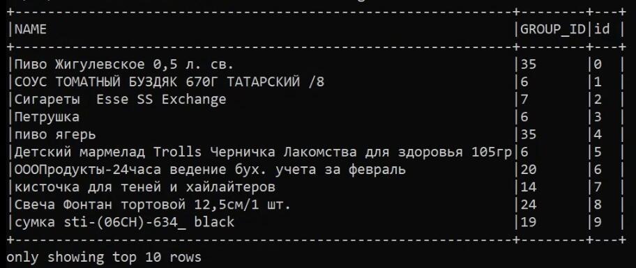 521b824a3496c787e603dc4769588213.jpg