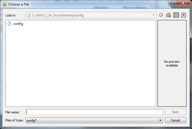Выбор конфиг-файла проекта
