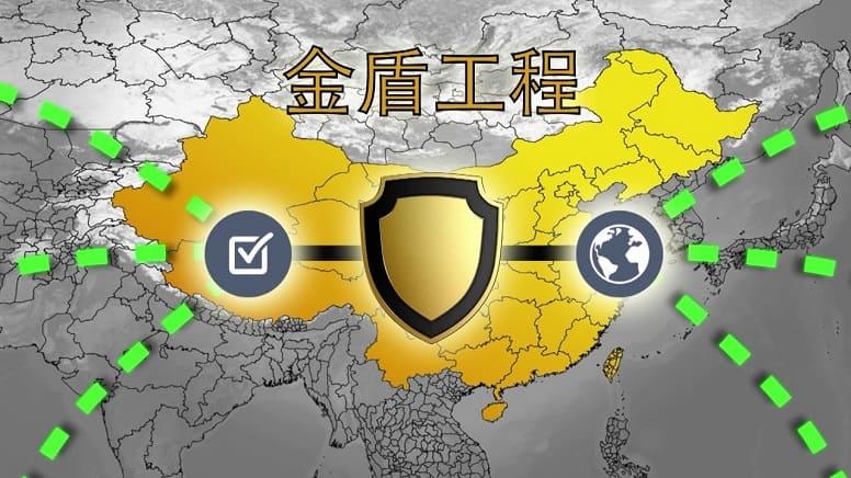 Перевод Clubhouse в Китае безопасны ли данные? Исследование SIO