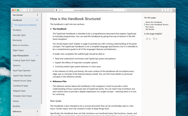 Представляем новый справочник по TypeScript