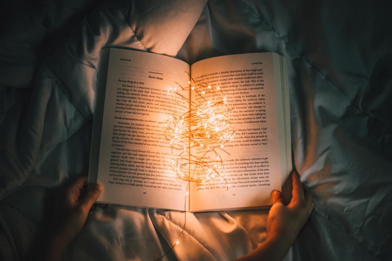 Загрузить и сохранить алгоритм быстрого и эффективного чтения