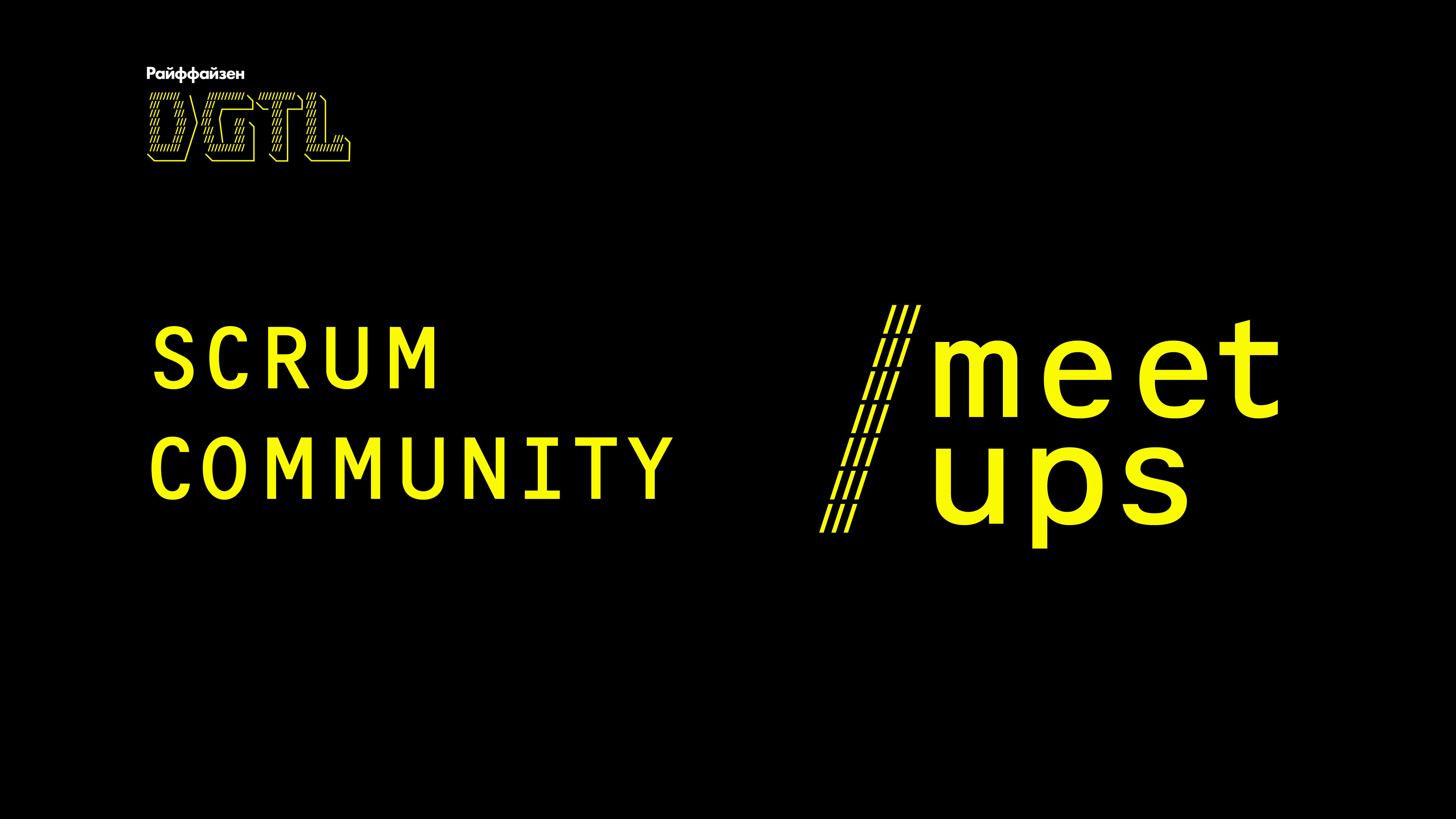 Scrum Community Meetup 1102
