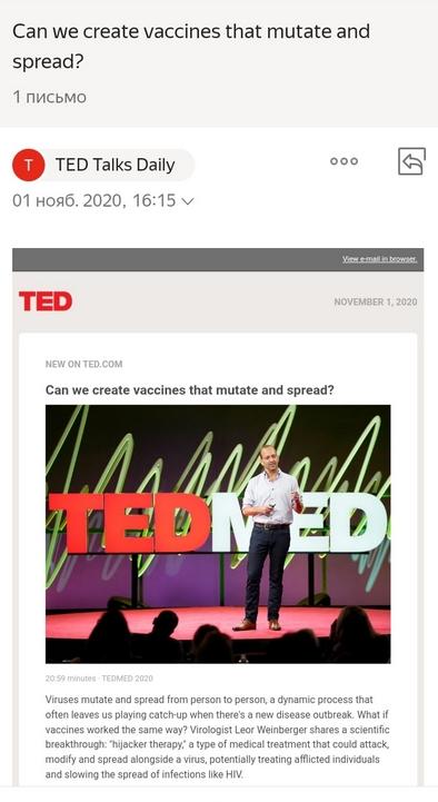 Размышления вирусолога о вакцинах в период набирающей обороты пандемии актуальны как никогда