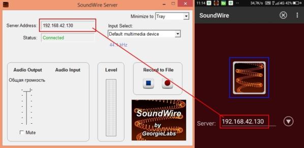 Слева программа для ПК под управлением Windows, справа android приложение, IP адрес переносим слева направо