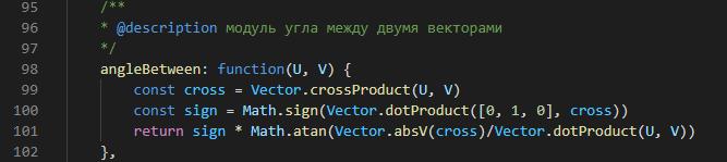 Вся магия - в сохраняющем знак векторе cross и его скалярном произведении с вектором, не лежащим в плоскости, образуемой векторами U и V