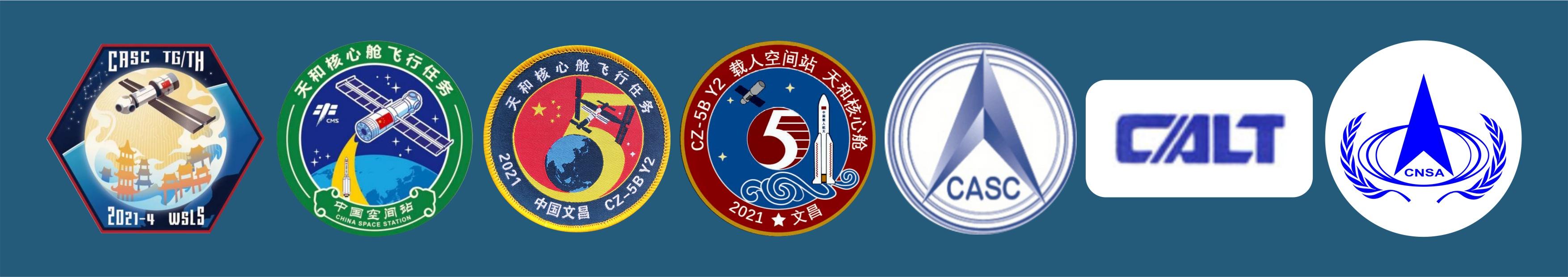 Эмблемы и нашивки миссии CZ-5B