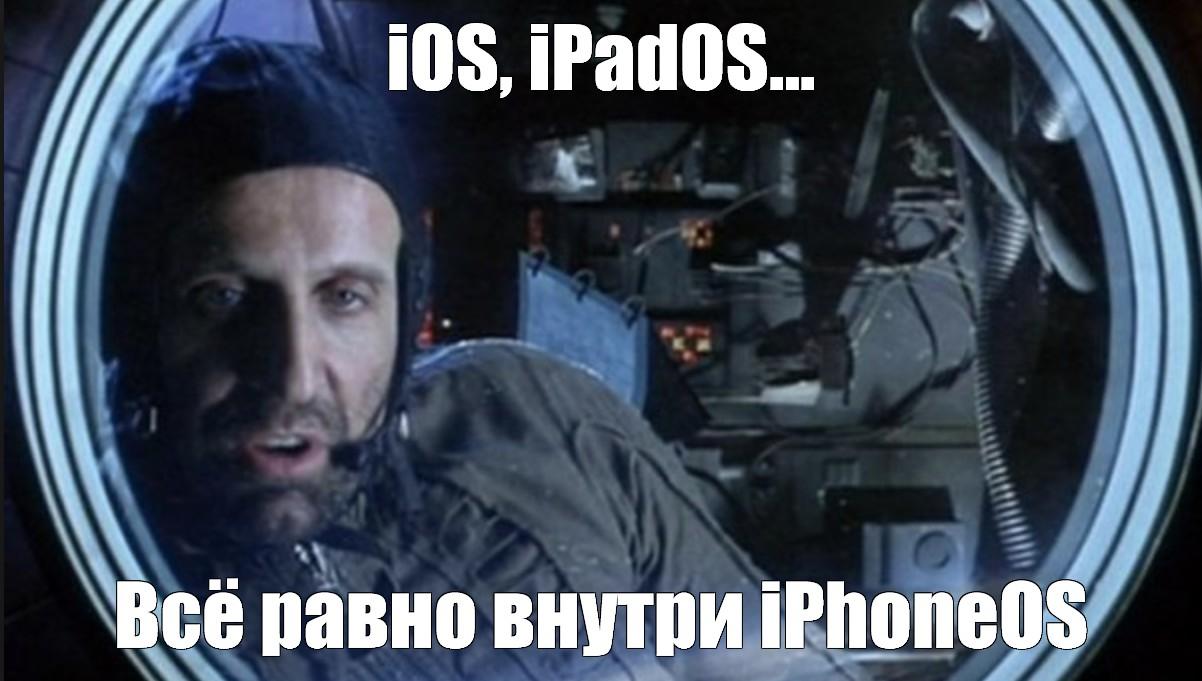 Новое в управлении iOSи macOS, WWDC2021