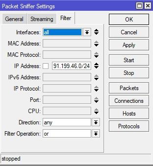 Прописываем адрес провайдера ip телефонии