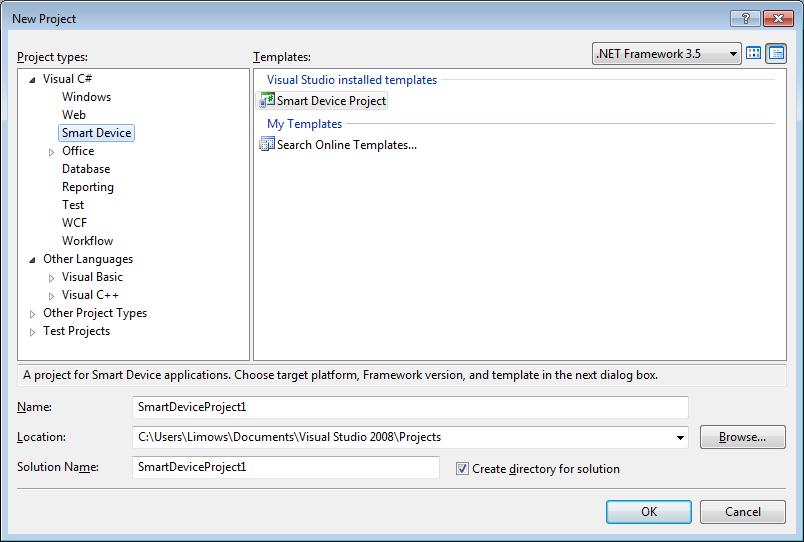 Менеджер приложений для Windows Mobile
