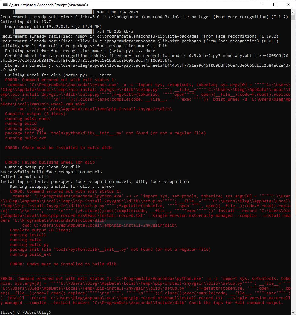 ERROR: CMake must be installed to build dlib