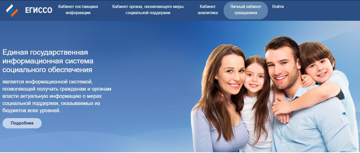Не могу сказать, что я разделял радость, как семья с главной страницы сайта.