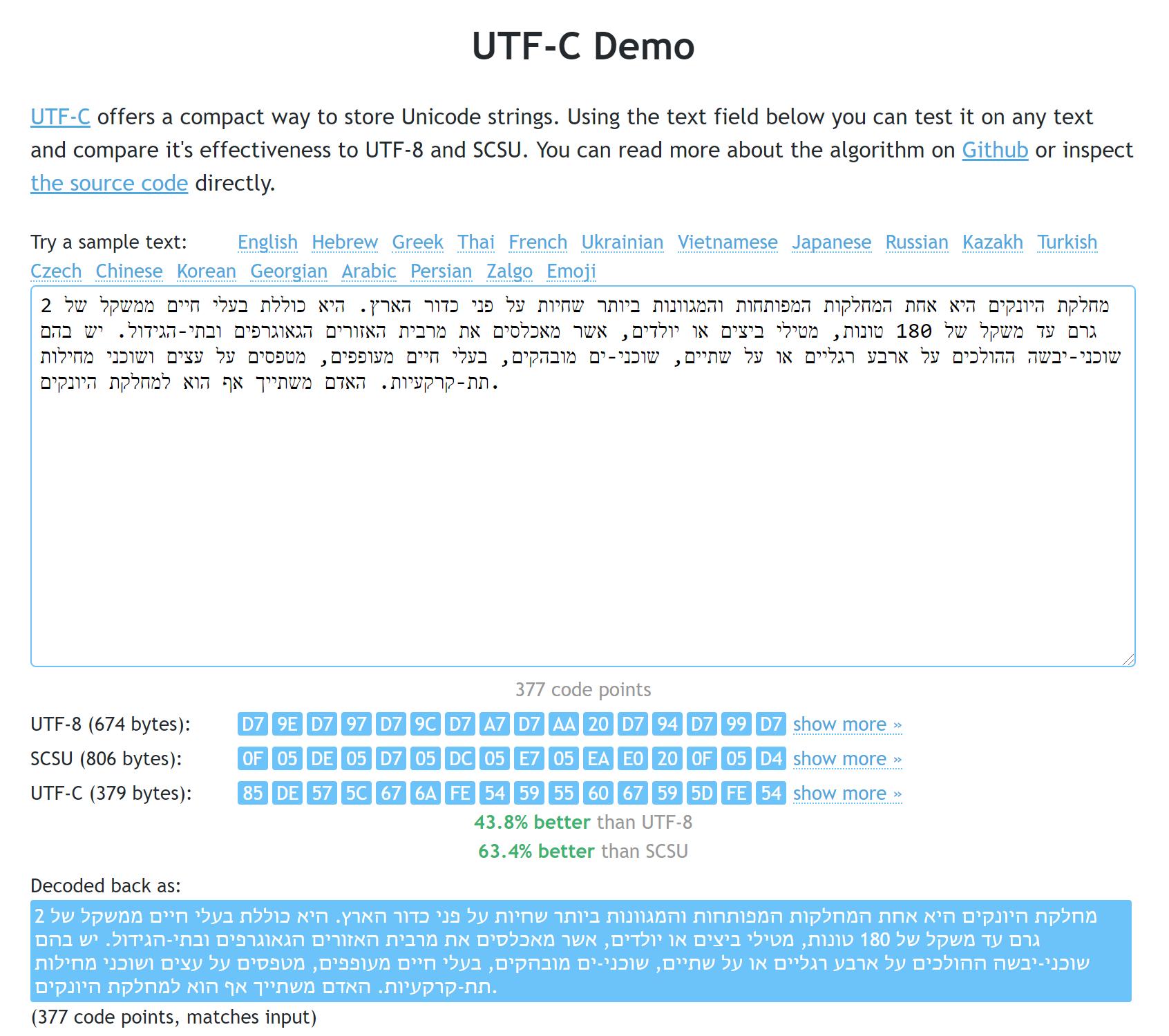 Демонтрационная страница. На примере иврита видны преимущества как перед UTF-8, так и перед SCSU.