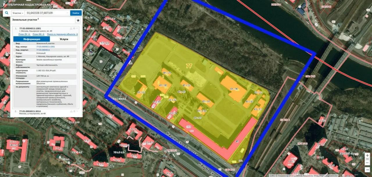 Санитарно-защитная зона около Московского завода полиметаллов