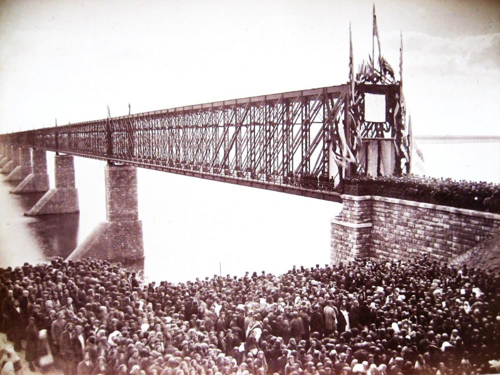 Открытие Сызранского железнодорожного моста через Волгу, 1879 год