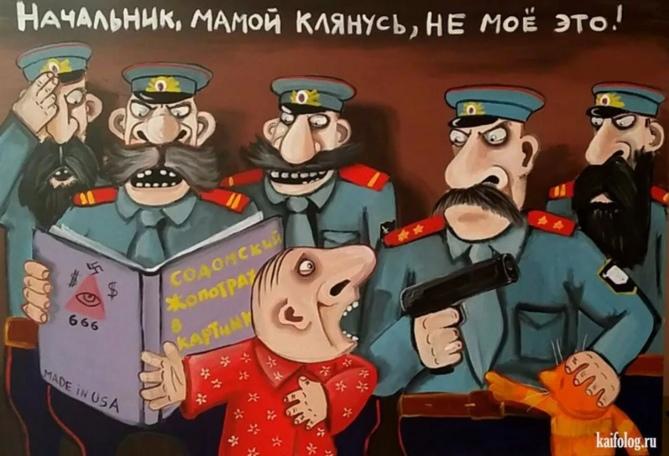 Мы предполагаем, что не делаем ничего плохого, и нас не интересует сайт-приманка товарища майора Василия Мусорова с какой-то жестью, который загружает ресурсы напрямую в обход I2P или TOR по абсолютным ссылкам, выдавая ваш реальный IP-адрес. Оригинал изображения искать где-то тут: http://vasya-lozhkin.ru/pictures/. Я не нашёл =(