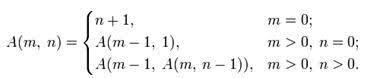 Ученые долго не могли привести пример частично-рекурсивной функции, не являющейся примитивно-рекурсивной (без оператора минимизации). Наконец это удалось Вильгельму Аккерману. Предложенная функция Аккермана растет так быстро, что количество чисел в порядке A(4,4) превосходит количество атомов во Вселенной.
