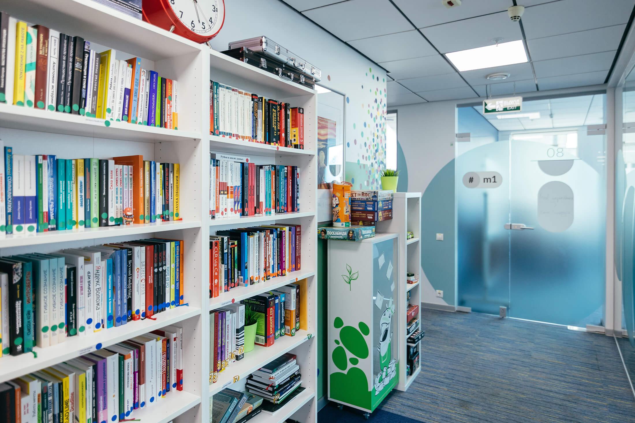 Офисная библиотека с книгами и настолками