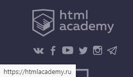 Адрес правильной ссылки в окне браузера при наведении на неё курсора