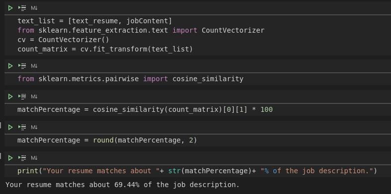 Рис. 2. Код для сопоставления двух документов выдаёт степень схожести.