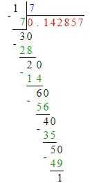 Деление в столбик, 1 на 7. Здесь мы можем наблюдать остатки от деления [1, 3, 2, 6, 4, 5].