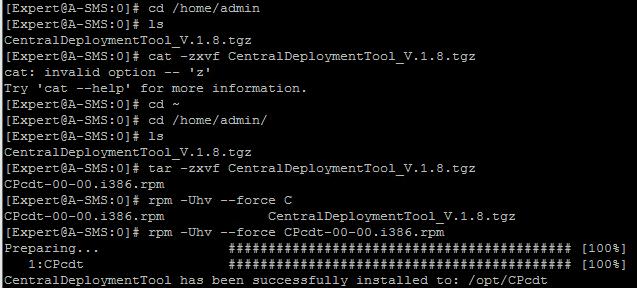 Рисунок 5. Установка Central Deployment Tool (CDT)