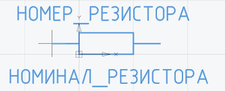 Рис. 10. Выбор объектов для создания блока