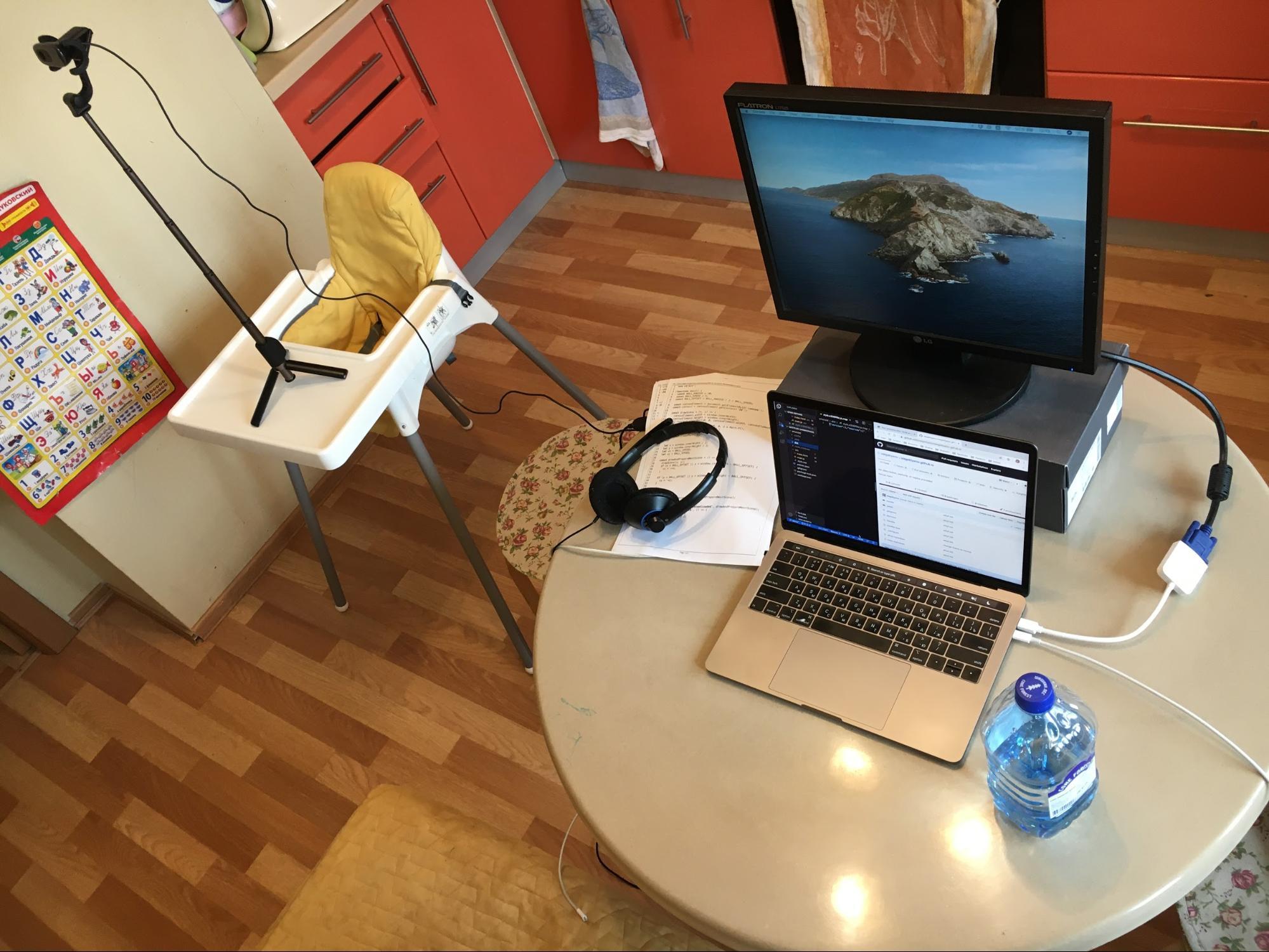 Дело было в период локдауна. Каждое воскресенье в 8:30 утра кухня превращалась в… превращалась в… в импровизированную студию для вебинаров с лайвкодингом.