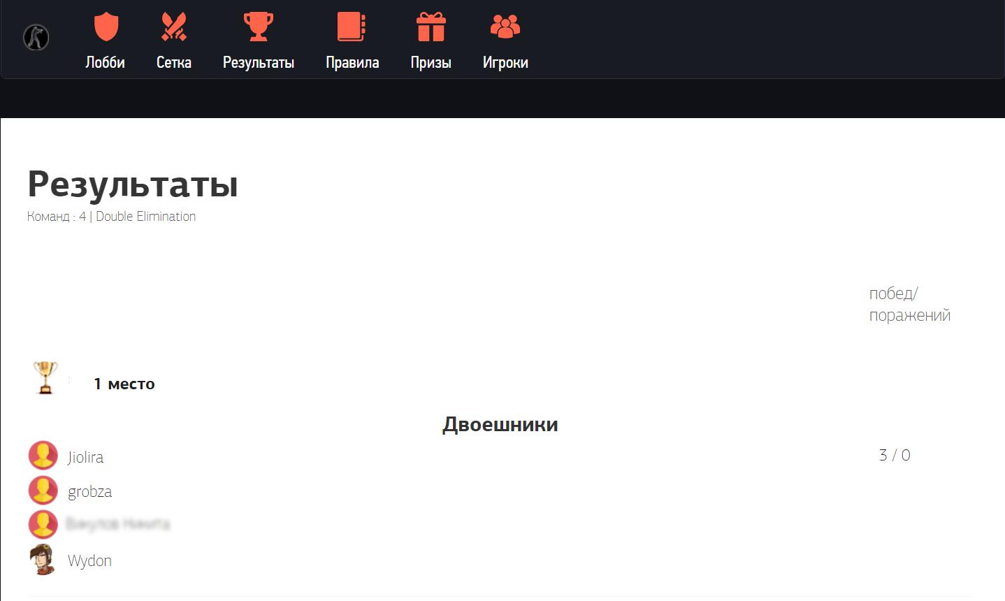 Карточка события на сайте организаторов.