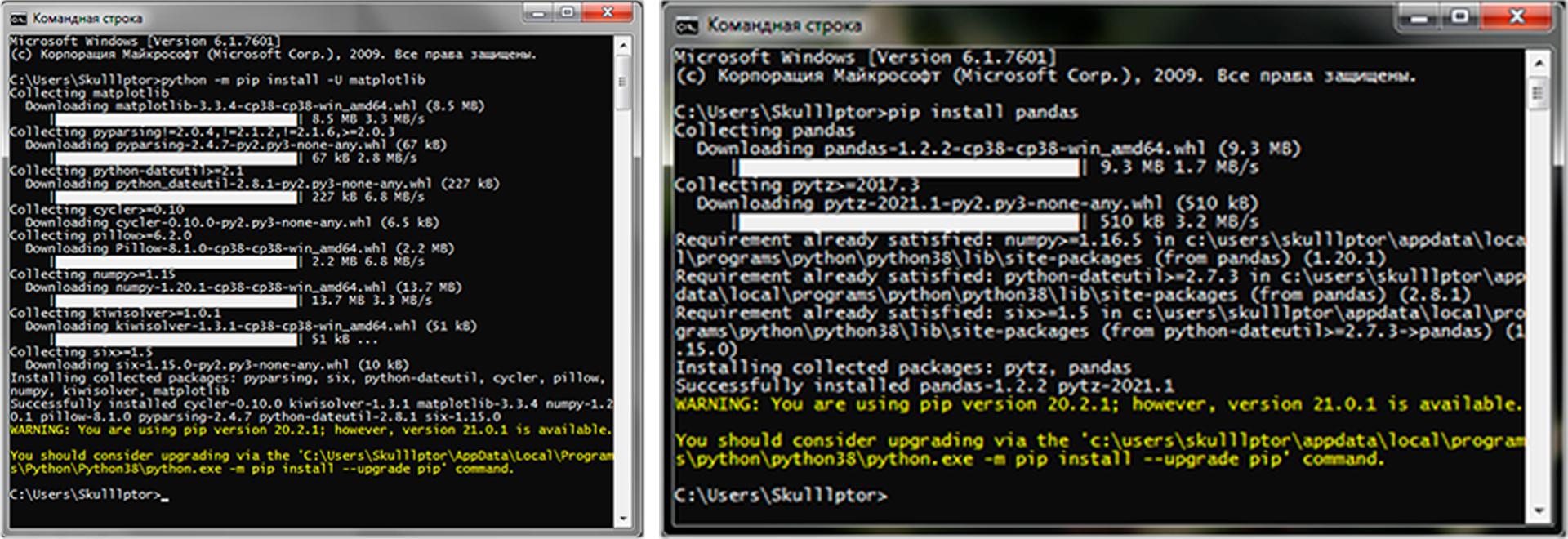 python -m pip install -V matplotlib и pip install pandas
