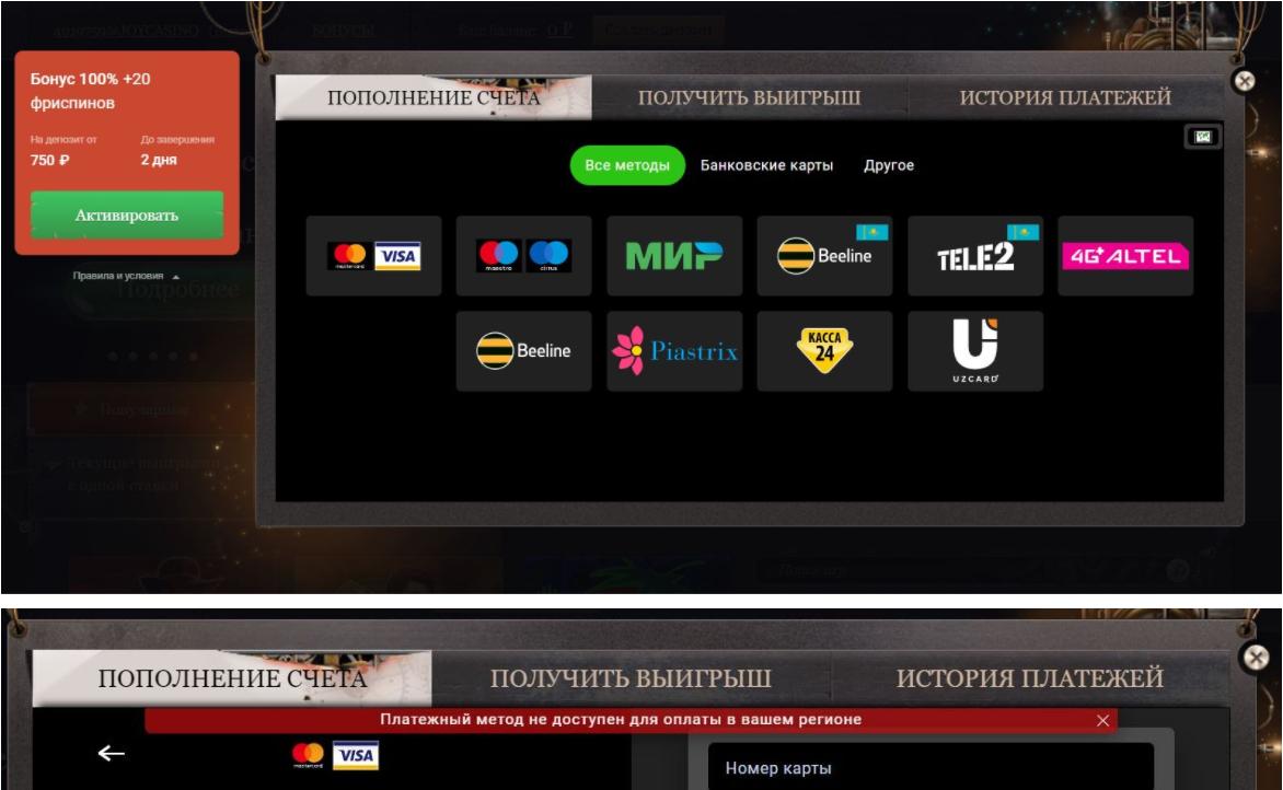 Везде лезет казино вулкан видеочат рулетка онлайн бесплатно на русском
