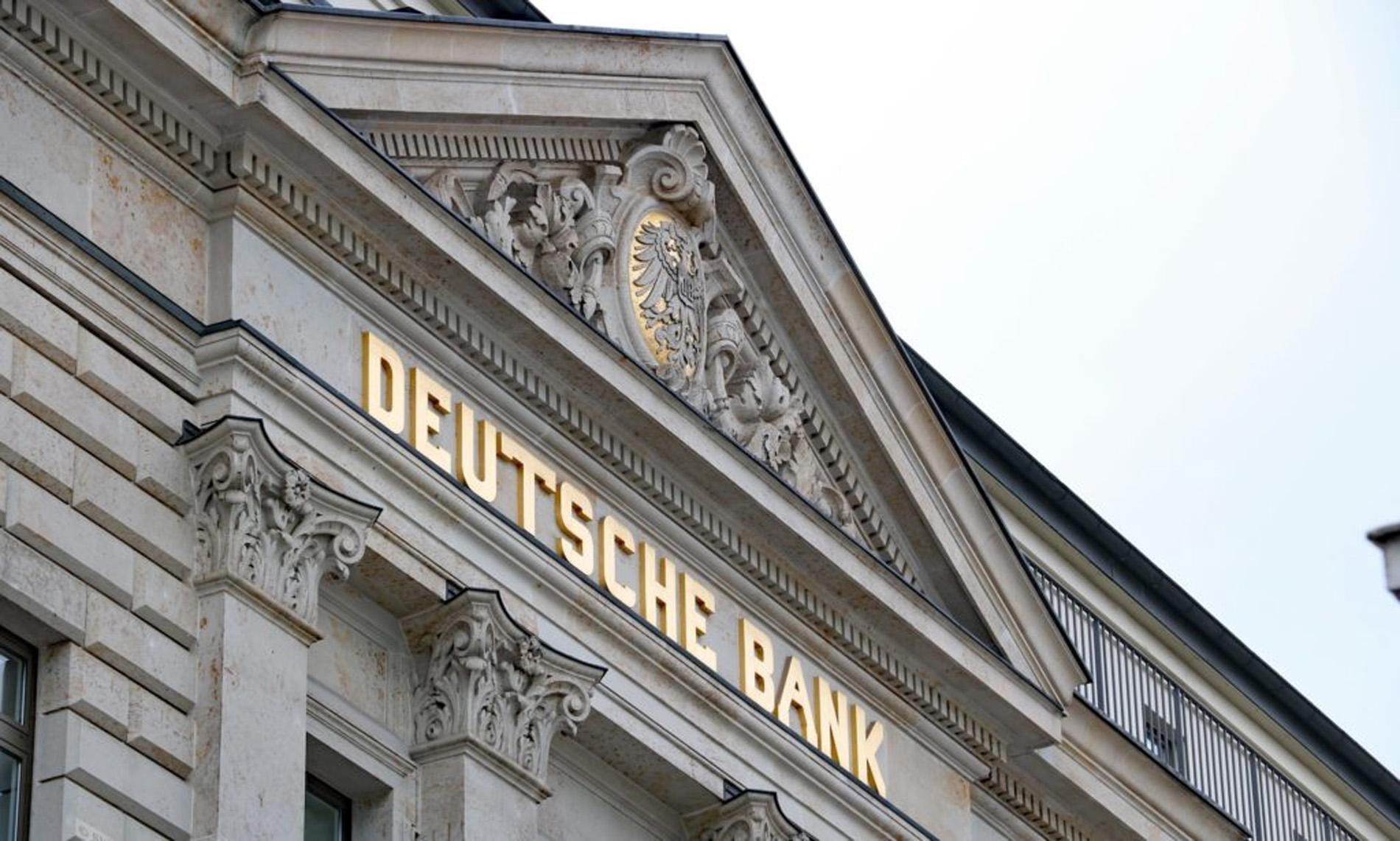 Deutsche Bank предложил 5 налог на людей, которые после пандемии продолжат работать из дома