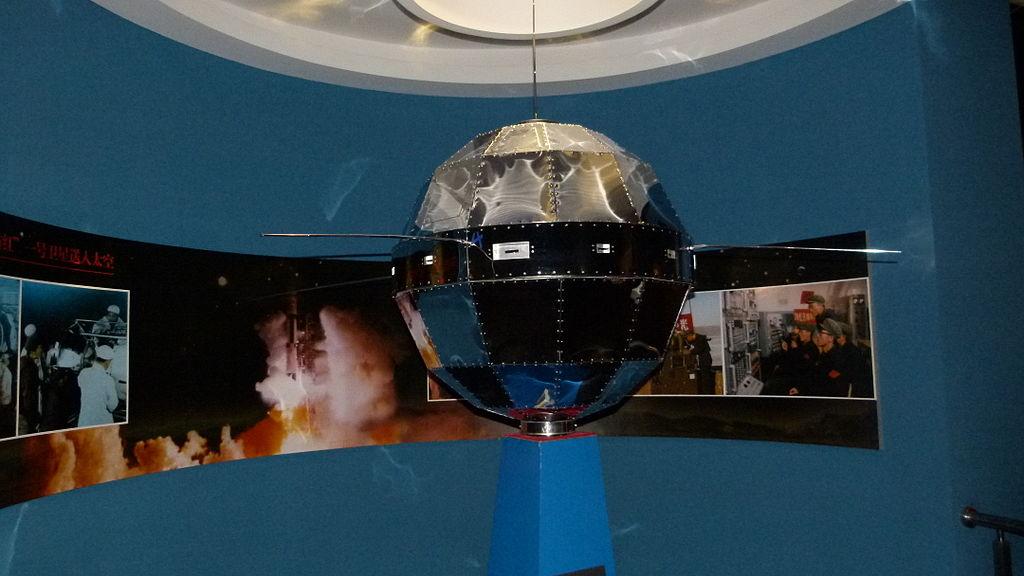 """Модель спутника """"Дунфан Хун-1"""". Источник: ru.wikipedia.org"""