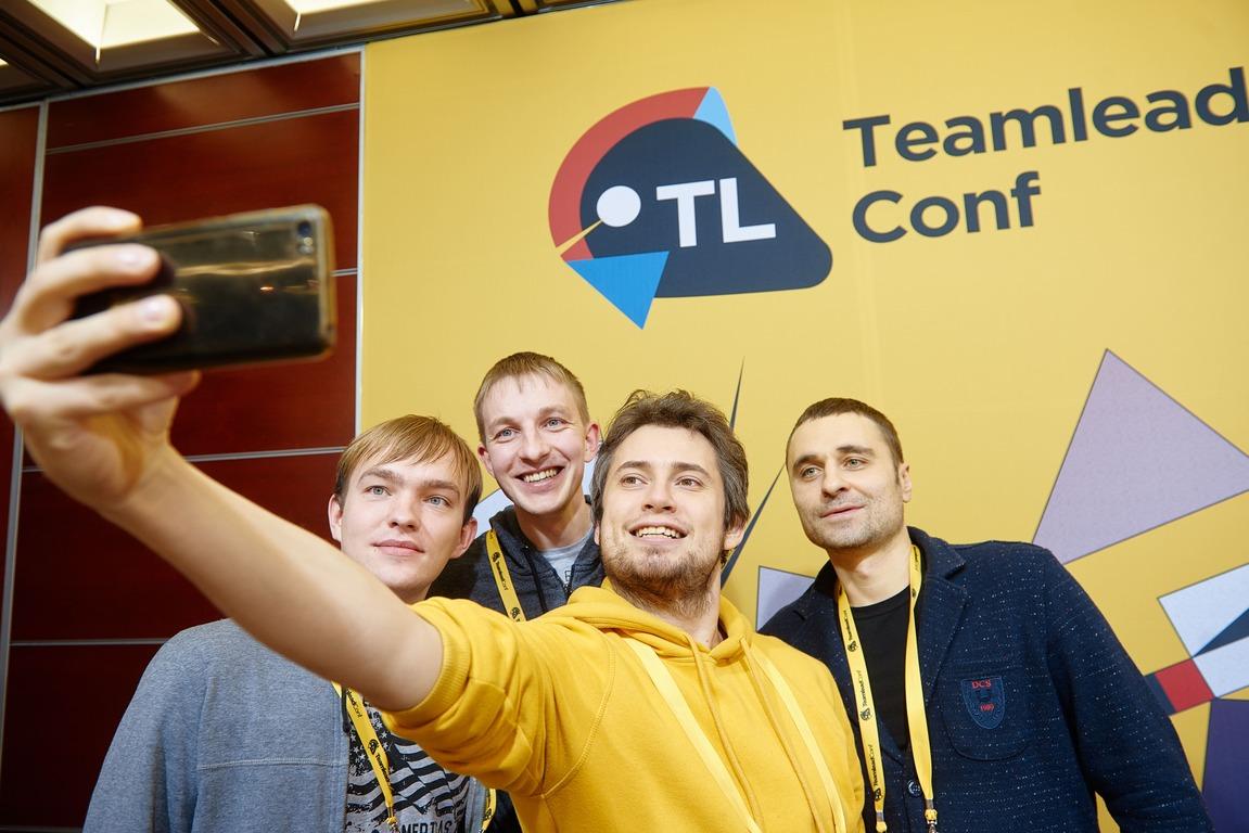 TeamLead Conf 2021 последствия коронавируса, удаленка и доклады не только про IT