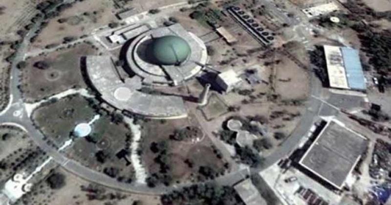 Ядерный центр Кахута